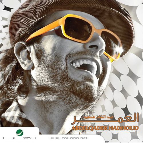 Nouvel album 2011 de Abdelkader Hadhoud