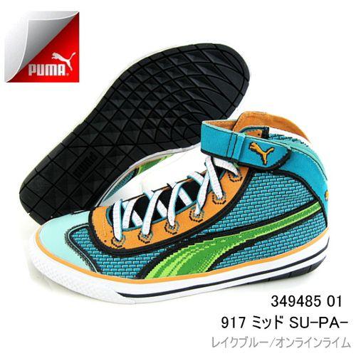 puma349485-01.jpg