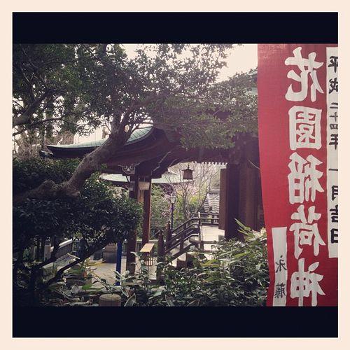 Temple -Tokyo 2012 - © InVarietateConcordia.net
