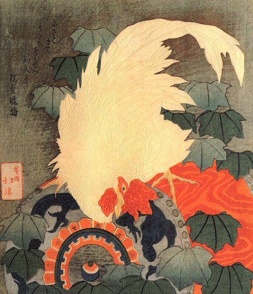 Totoya Hokkei (5)