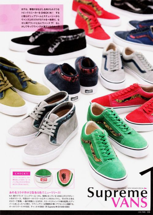 supreme-vans-2010-spring-collaboration-2-570x799