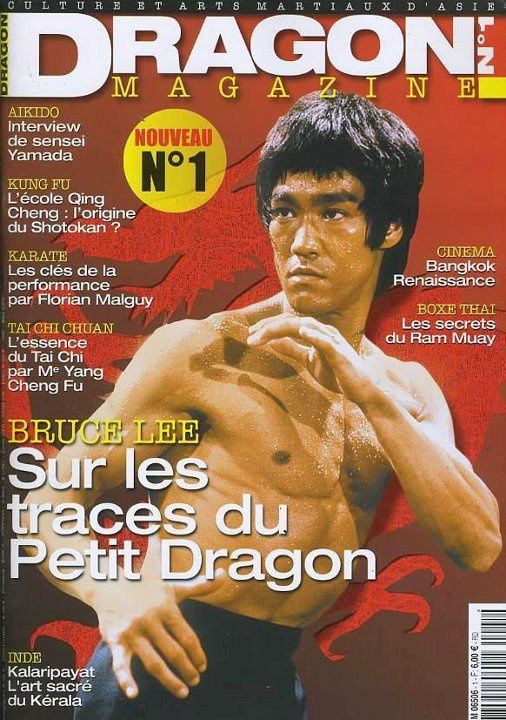 Couverture Dragon magazine 1