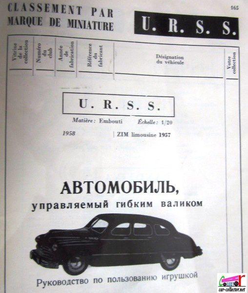 repertoire-mondial-des-automobiles-miniatures-geo-veran (55