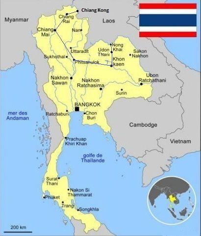 Thai1 Iti