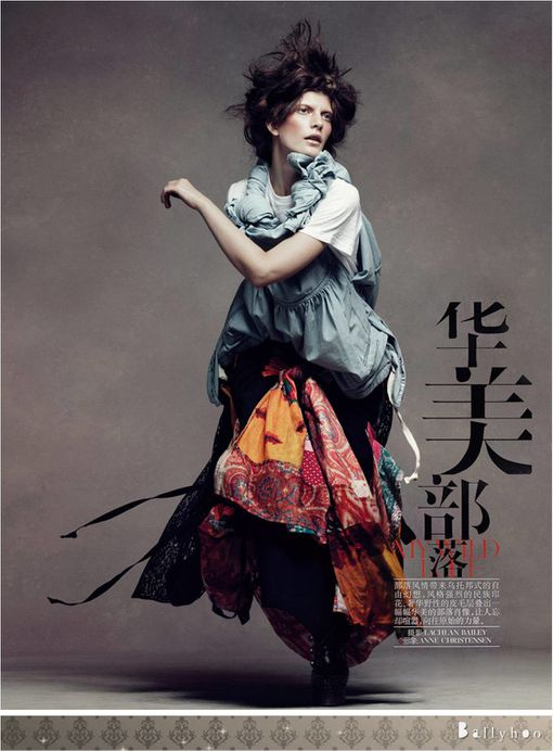 Fashion Ballyhoo - Valerija kelava loof book vogue china 1