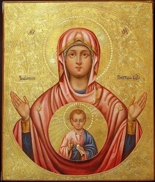 Icone-Vierge-Marie-et-l-Enfant-Jesus-26-copie-1.jpg