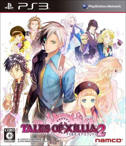 jaquette-tales-of-xillia-2-playstation-3-ps3-cover-avant-g-.jpg
