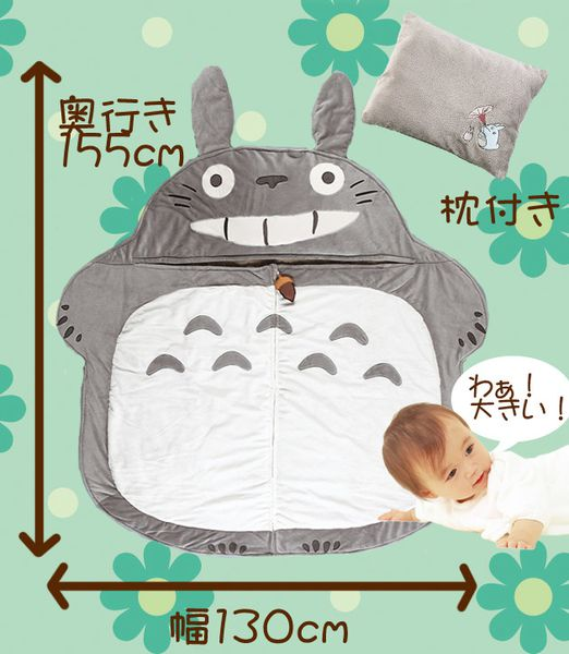 Hello Japan - Totoro Bed Dimension
