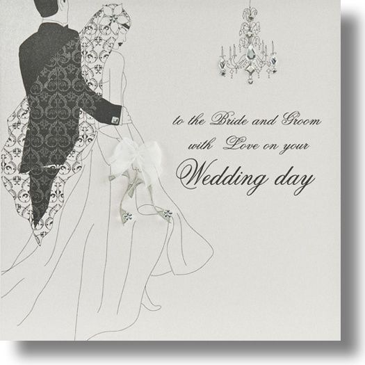 wedding-card-1.jpg