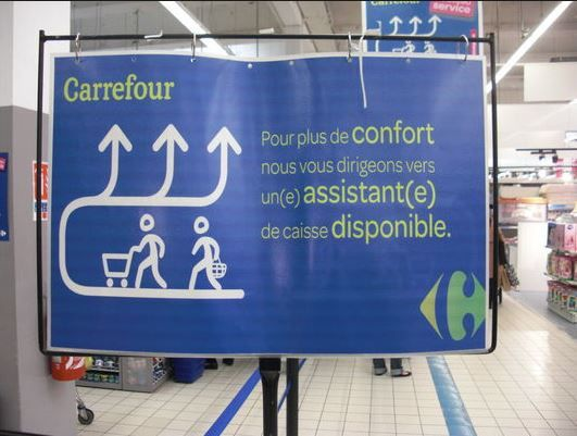 Carrefour-file-unique.JPG