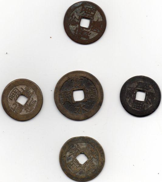 Chinoises-18-19eme-siecle-Rv.jpg