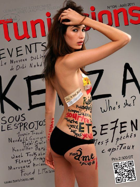Kenza Fourati Tunivision Aout 2011-copie-1