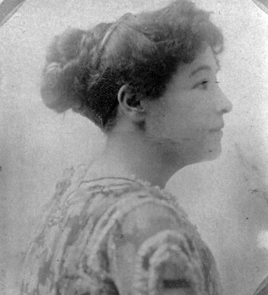 Alice Guy be natural ©riginal ©1992