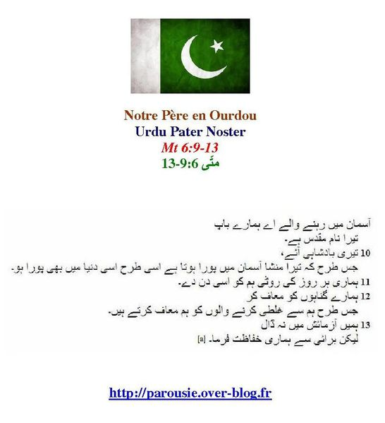Notre-Pere-Urdu-Lord-s-Prayer-parousie.over-blog.fr.jpg