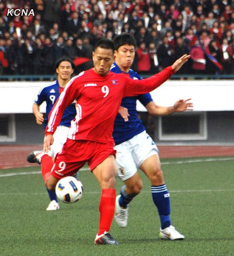 Japan_DPR_Korea_World_Cup_11_november_2011_2.jpg