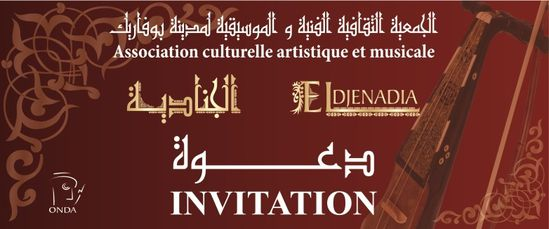 Invitation1--copie-1.jpg
