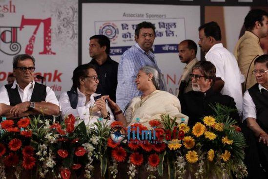 Amitabh-Bachchan-honoured-with-Hridaynath-Award-5.jpg