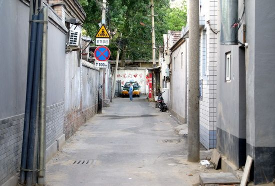 hutong pekin