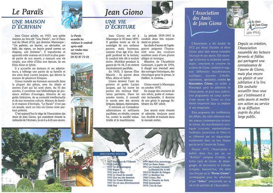 Brochure-Jean-Giono-verso.jpg