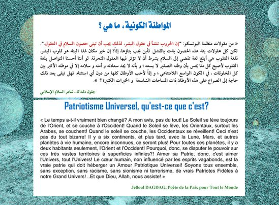Univers-Patriote-Citation-JDAG.jpg