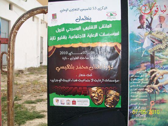 Aff-troupe-Masrah-Baladi-Taza-2010.JPG