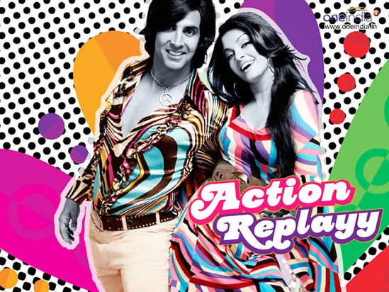 action-replayy-02.jpg