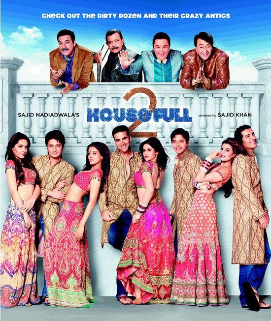housefull2.jpg
