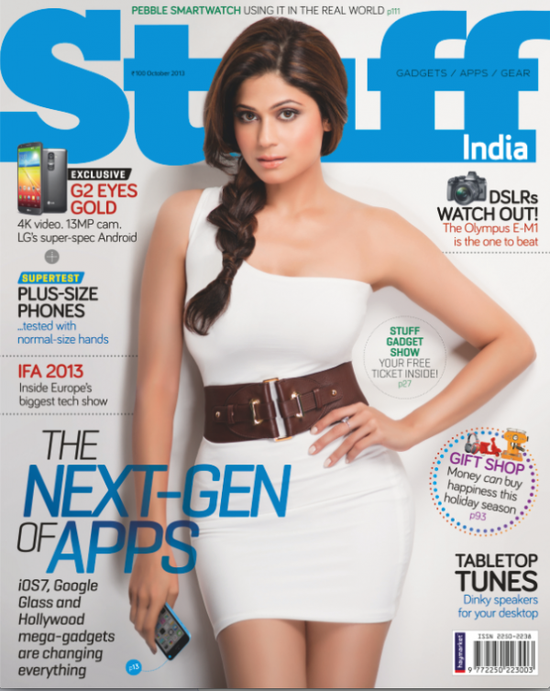 Shamita-Shetty-on-the-cover-of-Stuff-magazine.png
