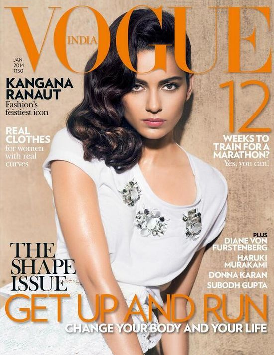 Kangana-Ranaut-on-the-cover-of-Vogue.jpg