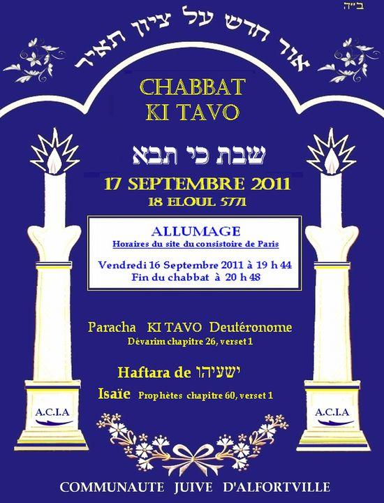 En-tete-chabbat-17-Septembre-2011.jpg