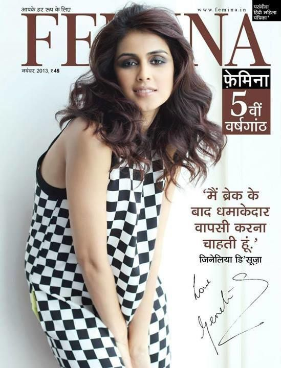 Genelia-D-Souza-on-Femina-Hindi-5th-anniversary-cover.jpg