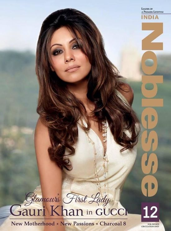 Gauri-Khan-covers-Noblesse-India.jpg