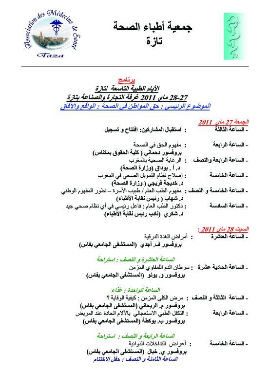 Programme-Ar.jpg