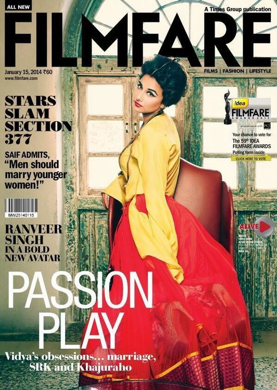 Vidya-Balan-covers-Filmfare-January-issue.jpg