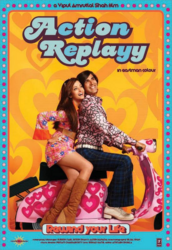 Action-Replayy-2010.jpg