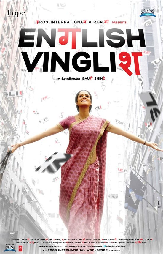 English-Vinglish-Poster-copie-1.jpg