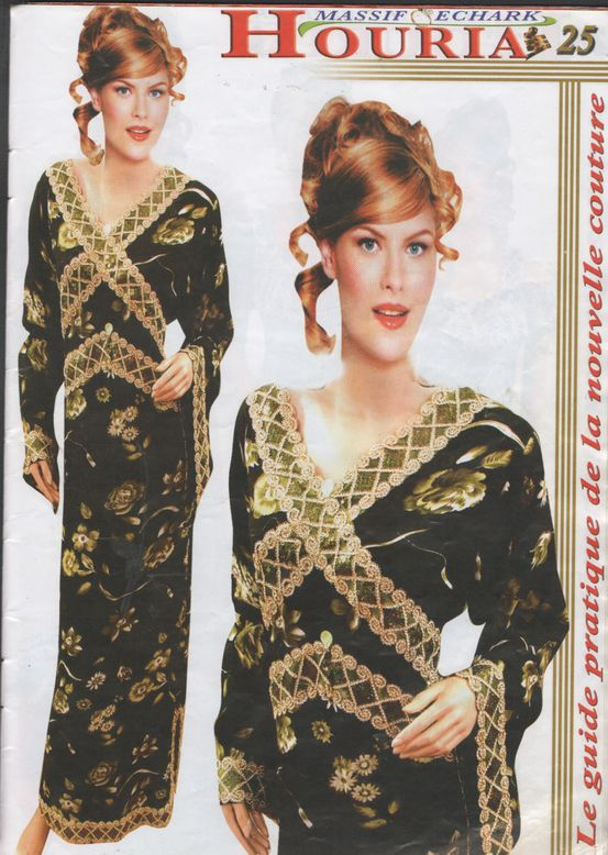 ����� ������� 2012 ����� ����� ������ ������� ����� 2012 Clothing Algeria 2012