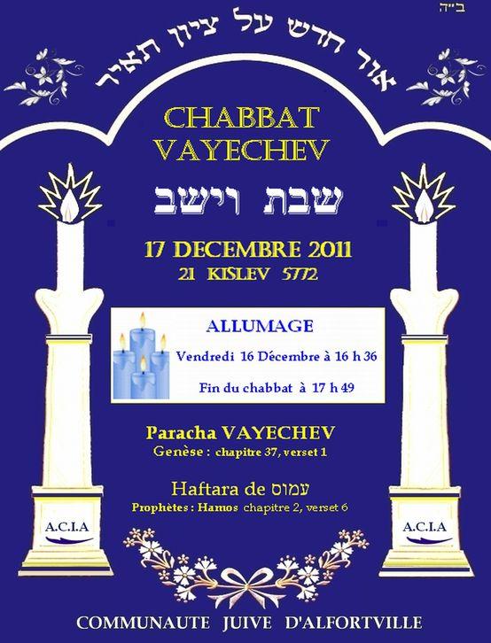 En-tete-chabbat-17-Decembre-2011.jpg