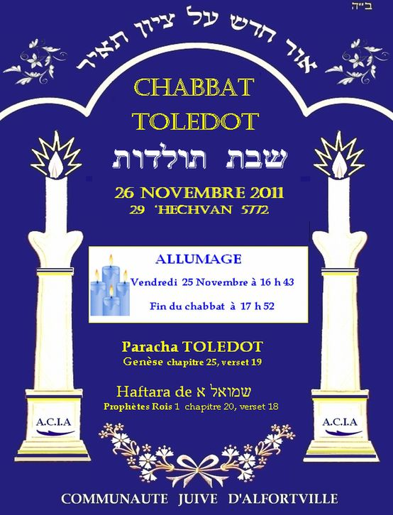 En tete chabbat 26 Novembre 2011