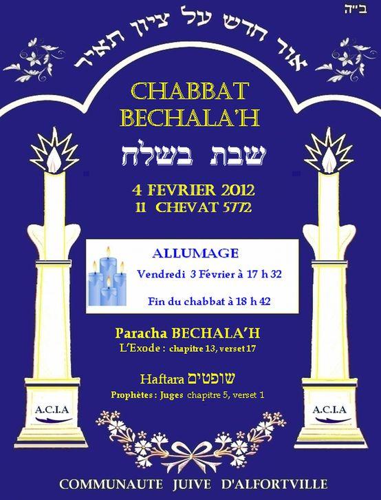 En-tete-chabbat-4-FEVRIER-2012.jpg