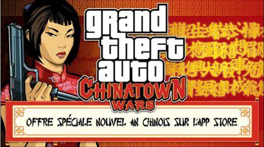 GTA-Chinatown-solde.jpg