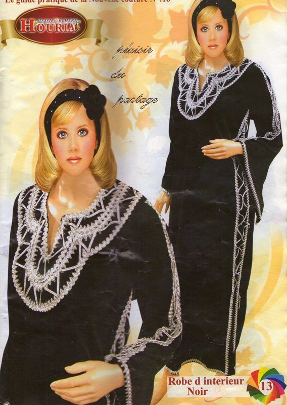 robes d interieur algeriennes houria فساتين بيت