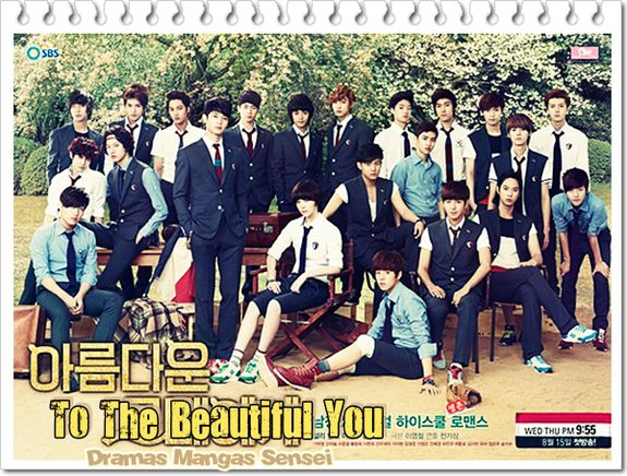 To-the-Beautiful-You-Poster1.jpg