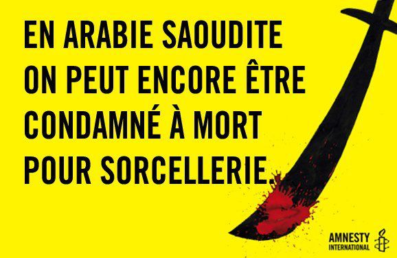 Affiche-Amnesty-International-peine-de-mort-Arabie-saoudite.jpg