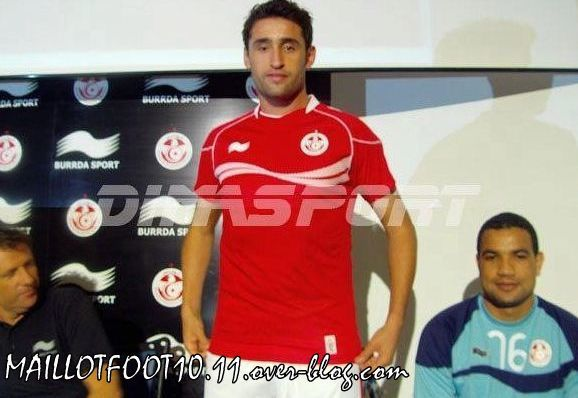 maillot-tunisie-can