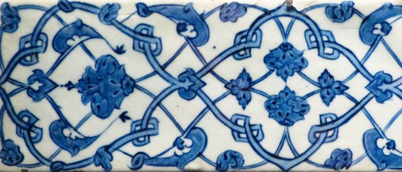 Carreau de bordure - Iznik, vers 1512
