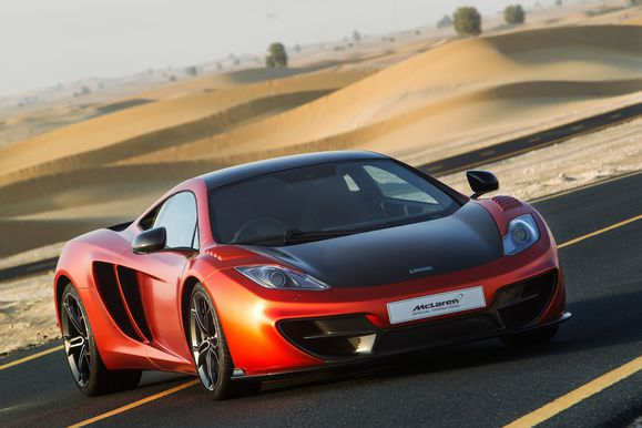 mclaren_automotive_image_4.jpg