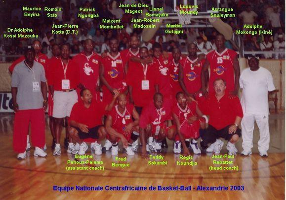 Romain SATO avec l'équipe nationale Afro Basket Egypte 2003