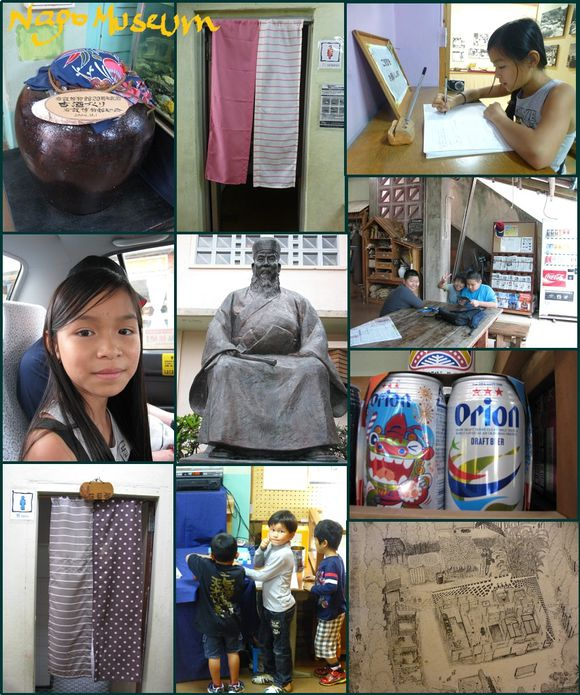 04-2014-Okinawa-J3-nago-musee3.jpg