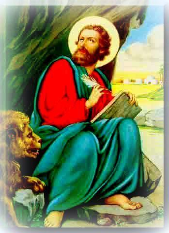 La f te de st marc vang liste jardinier de dieu - Cristaux de soude saint marc ...